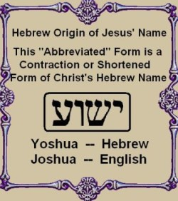 Hebrew Origin of Jesus Name
